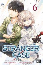 Stranger Case 6