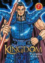 Kingdom # 7