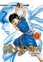 Kingdom 9