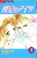 Akari 1 Manga