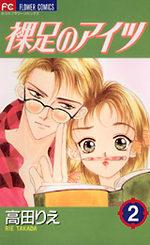 Akari 2 Manga
