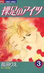 Akari 3 Manga