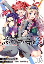 Darling in the Franxx 3 Manga