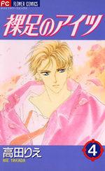 Akari 4 Manga