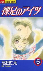 Akari 5 Manga