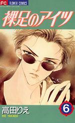 Akari 6 Manga