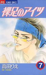 Akari 7 Manga