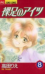 Akari 8 Manga