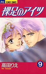 Akari 9 Manga