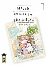 March comes in like a lion 11