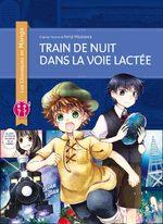 Train de nuit dans la voie lactée 1 Manga