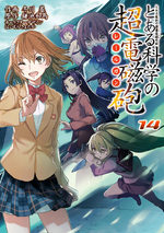 A Certain Scientific Railgun 14 Manga
