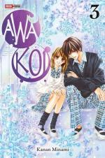 Awa koi 3