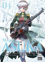 Magical task force Asuka # 4