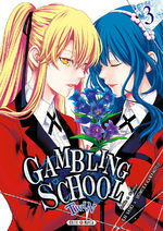 Gambling School Twin 3 Manga