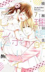 The World's Best Boyfriend 7 Manga