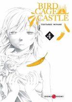 Birdcage Castle 4 Manga