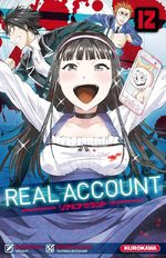 Real Account 12