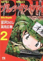 Blitz Royale 2 Manga