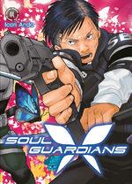 Soul guardians 4 Manga