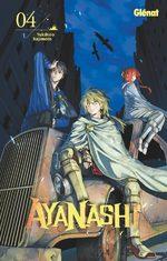 Ayanashi 4 Manga