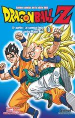 Dragon Ball Z - 8ème partie : Le combat final contre Majin Boo 3 Anime comics