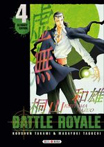 Battle Royale 4
