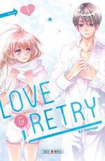 Love & Retry 1 Manga