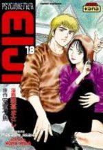 Psychometrer Eiji 18 Manga