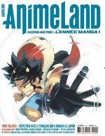 couverture, jaquette Animeland Hors-série 25