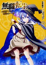 Mushoku Tensei - Les aventures de Roxy 1 Manga