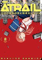 Atrail 2 Manga
