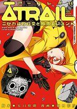 Atrail 4 Manga