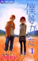 C'était Nous 1 Manga