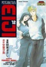 Psychometrer Eiji 12 Manga