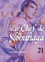 Le Chef de Nobunaga # 21