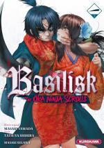 Basilisk - The Ôka ninja scrolls  1