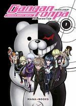 Danganronpa: The animation T.1 Manga