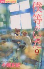 C'était Nous 9 Manga