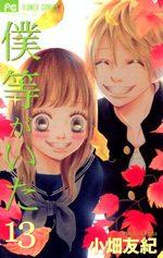 C'était Nous 13 Manga