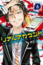 Real Account 6 Manga