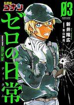 Zero no Nichijou # 3