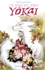Le pacte des yôkai # 9