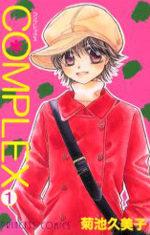 Complex 1 Manga