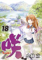 Saki 18 Manga