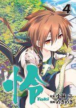 Toki 4 Manga