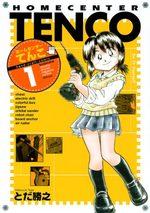 Homecenter Tenco 1 Manga