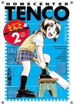 Homecenter Tenco 2 Manga