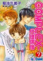 Complex 7 Manga