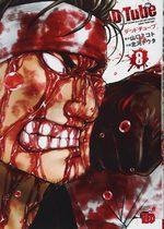 DEAD Tube 8 Manga